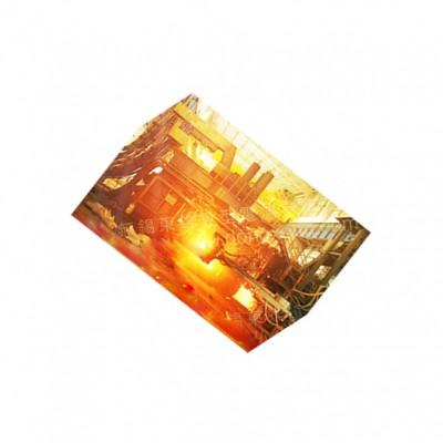 電弧爐/交流電弧爐(EAF)8