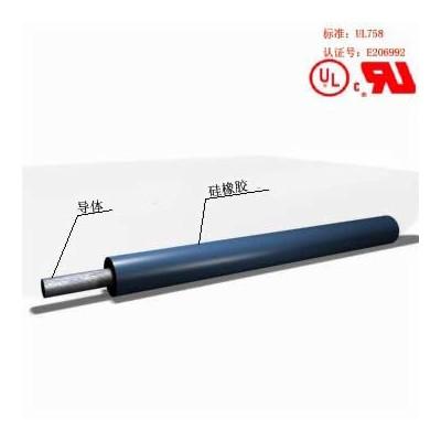 高温电线/AWM3585硅橡胶耐高温导线