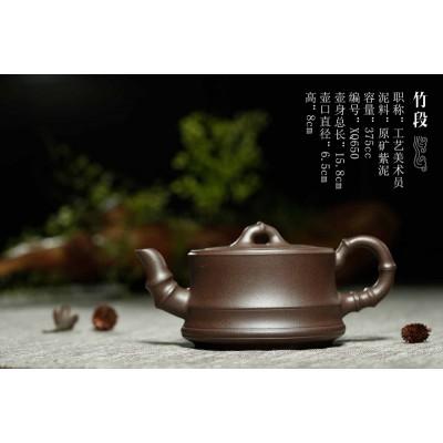 竹段-紫砂壶/紫砂