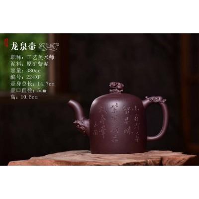 紫砂壶优质供应商