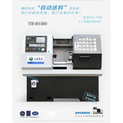 数控车床/TS 6130