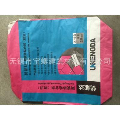 脱硫石膏粉/郑州脱硫石膏粉