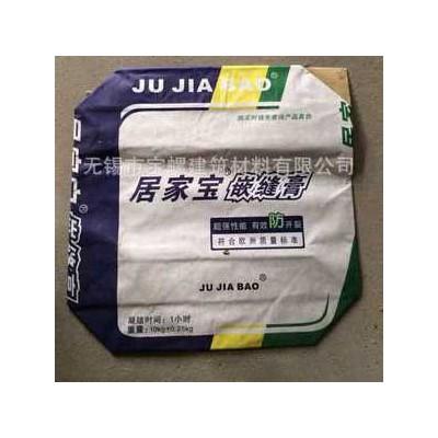 石膏缓凝剂/嵌缝包装袋