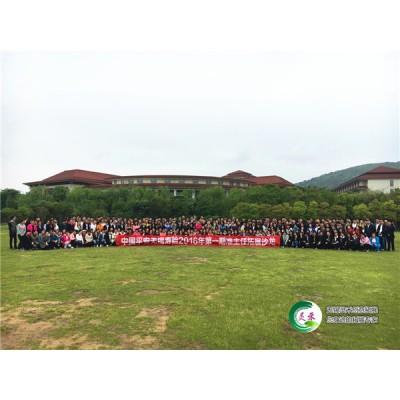 中國平安壽險-無錫拓展基地