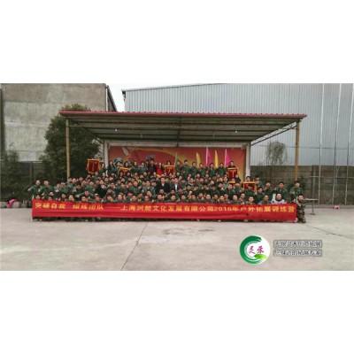 上海潤昶文化-無錫拓展基地