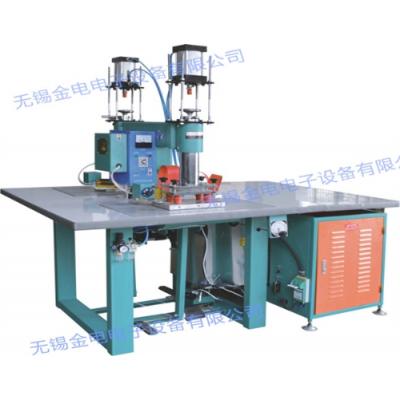 高頻熱合機_塑料焊接機-高頻塑料熱合機
