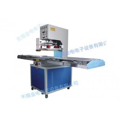 單頭推盤滑臺式高頻焊接機-高頻塑料熱合機