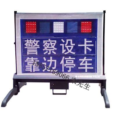 全天候主動警示牌 led伸縮警示牌 路面作業安全警示牌