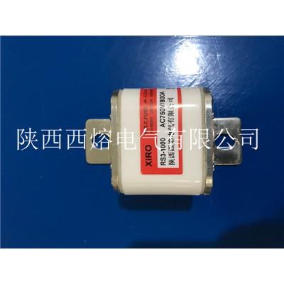 低壓熔斷器