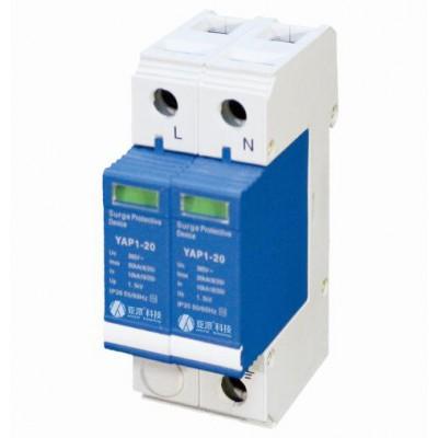 其它低壓電器
