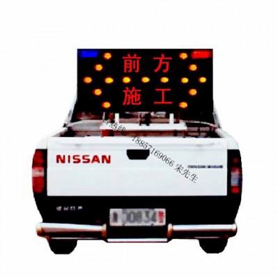 深圳車載箭頭導向牌,led電子導向牌價格