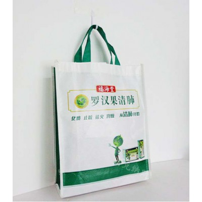PP购物袋