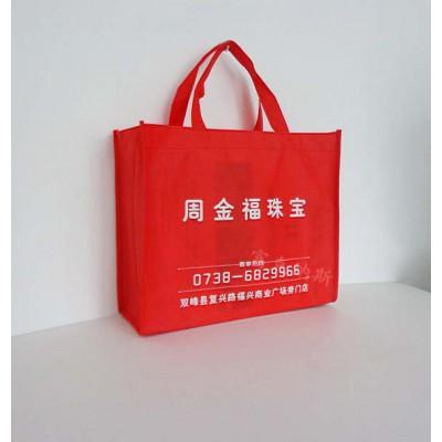 方便購物袋