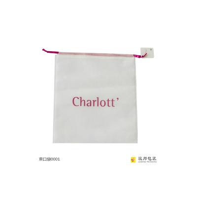 尼龍禮品袋