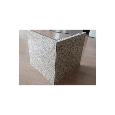石材蜂窝复合板