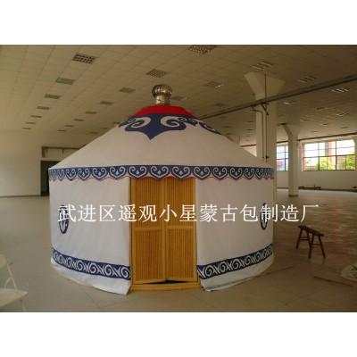 豪華型蒙古包