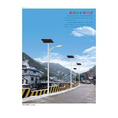 太陽能系列