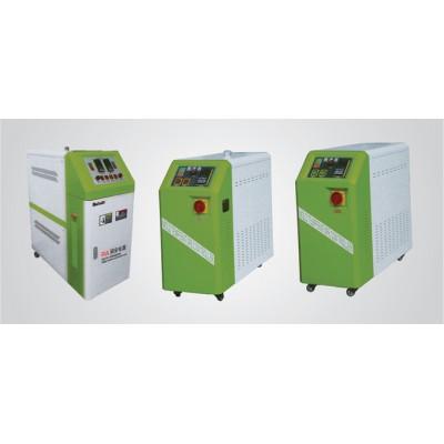 模溫機-低溫冷水機/風冷式冷水機/水冷式冷水機