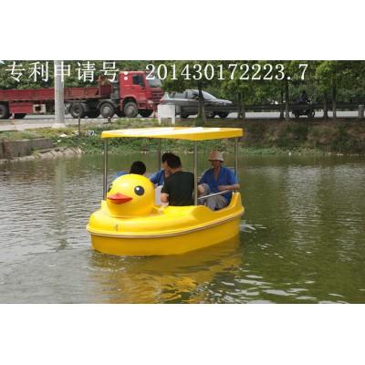 大黃鴨萌鴨 4人-腳踏船