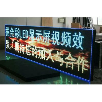 常州LED顯示屏