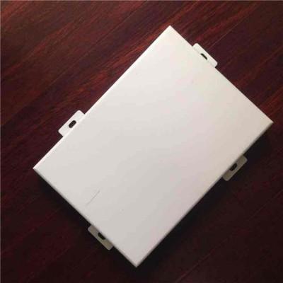 造型組合氟碳鋁單板-氟碳鋁單板/幕墻鋁單板