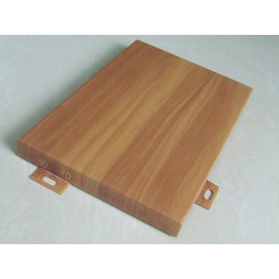 仿木紋氟碳鋁單板-氟碳鋁單板/幕墻鋁單板