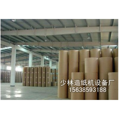 造紙設備及配件