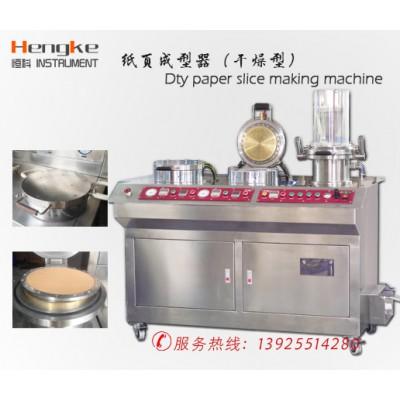 造紙檢測儀器