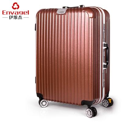 拉桿箱/行李箱