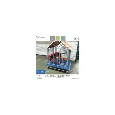 寵物窩、籠