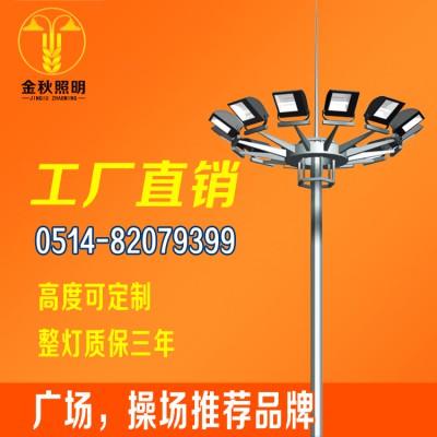 升降高桿燈 高桿燈15米 升降式高桿燈 廣場高桿燈高桿照明燈