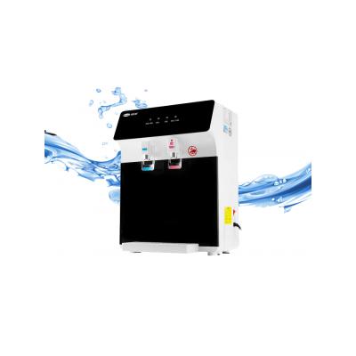 家用凈水器
