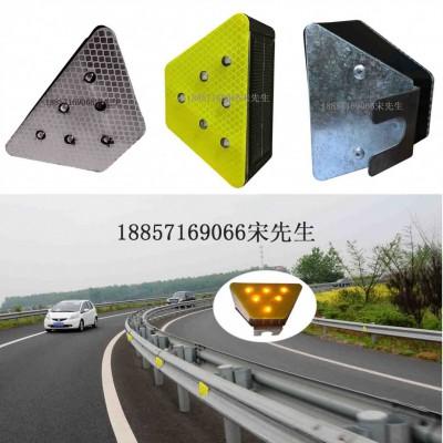 太阳能轮廓标 梯形轮廓标 led轮廓标生产厂家