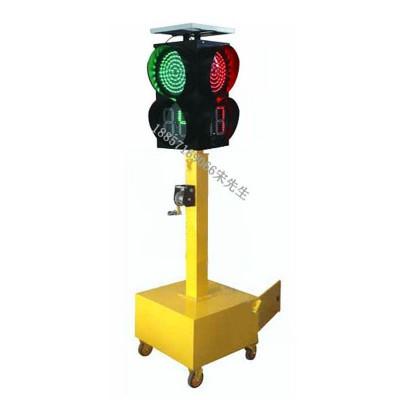 多功能交通信号灯 太阳能移动红绿灯(含倒计时)