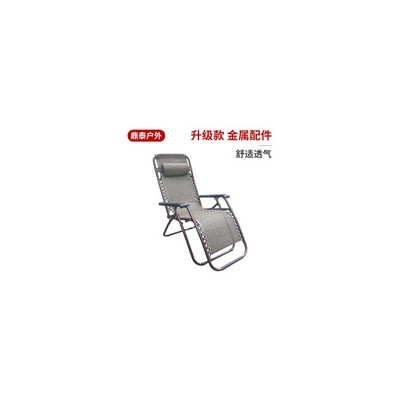 折叠床/椅