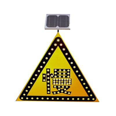 交通標志牌 太陽能慢字標志牌生產廠家