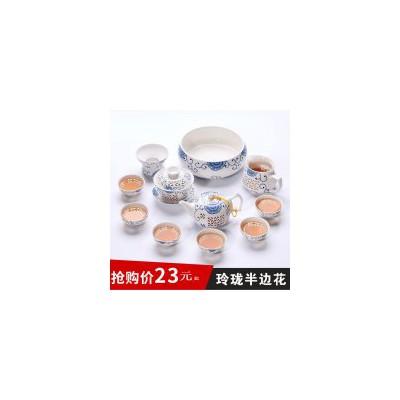 陶瓷、陶器工藝品