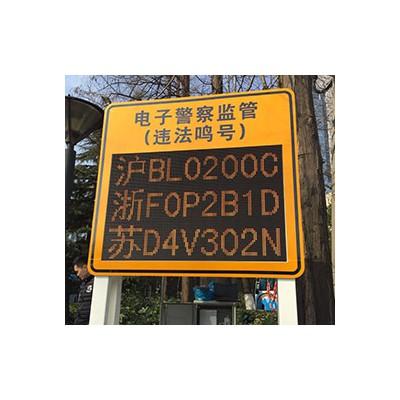 其它交通控制管理設備