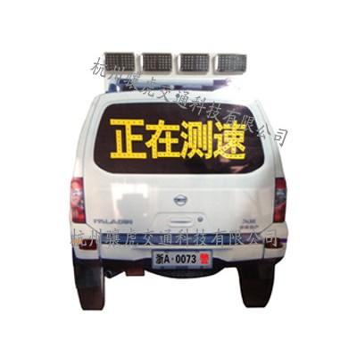 太陽能標志車 仿真警車標志牌 led交通標志批發