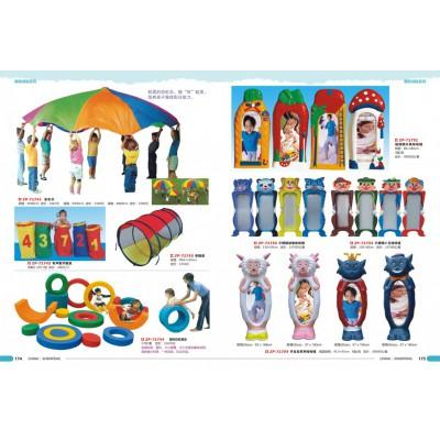 玩具設計加工