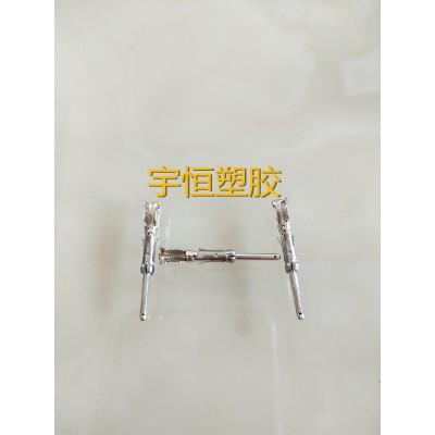 原裝進口接線鍍錫端子插針公針1-66098-8