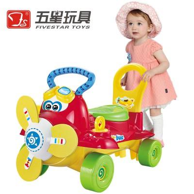 嬰幼兒玩具