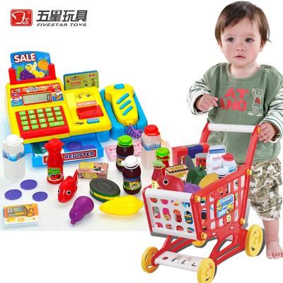 過家家玩具