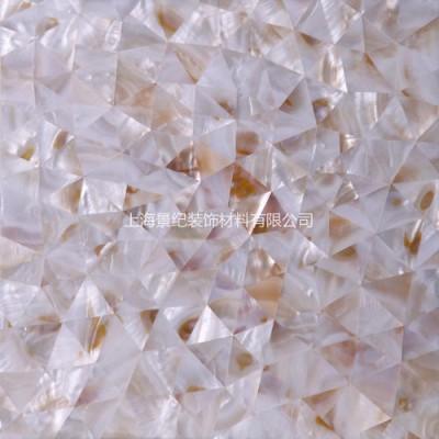 天然貝殼工藝品