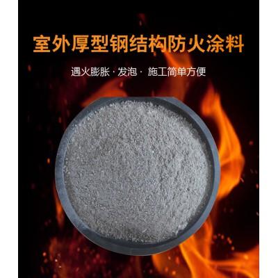 防火封堵材料
