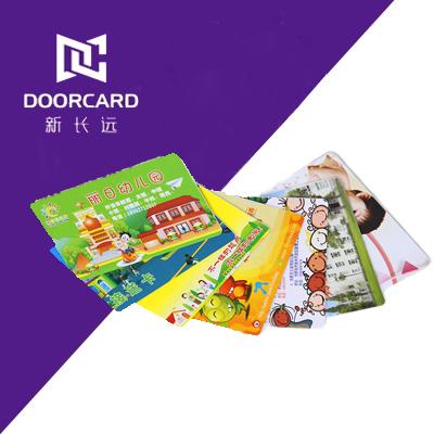 新長遠雙面印刷卡IC卡 幼兒園接送卡 商務卡會員卡門禁卡