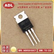 广州市奥德利电子科技有限公司