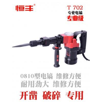 磨抛光电动工具