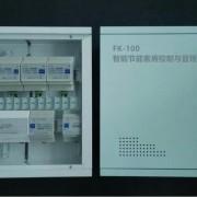 杭州億利通信器材有限公司