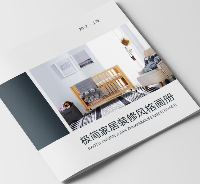 芜湖广告画册印刷
